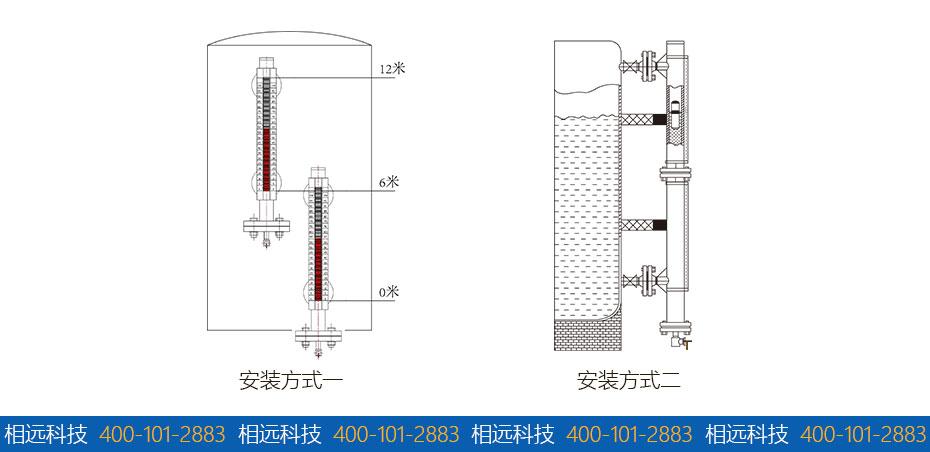超长磁翻板液位计安装