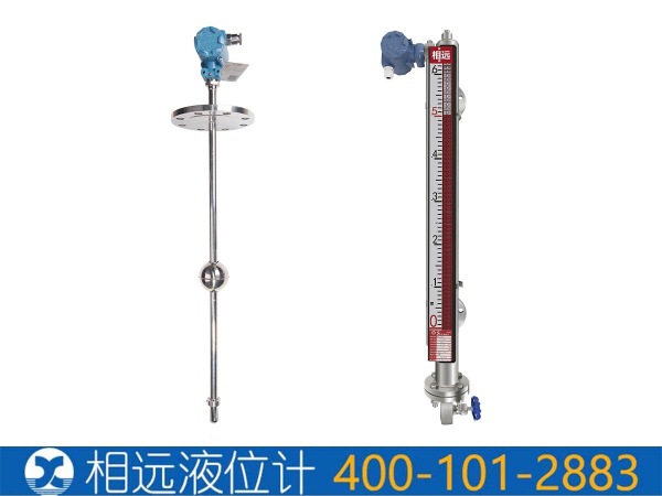 工况现场浮球液位变送器和磁性翻板液位变送器,到底应该怎么选