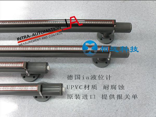 供应德国IA液位计配件 浮子 面板