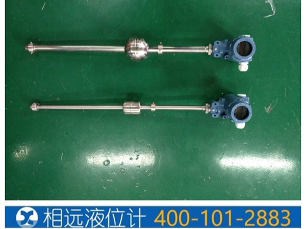 西安干簧管浮球液位计供应商