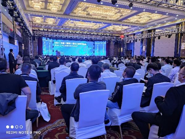 西安相远仪表受邀参加-2021中国(榆林)煤化工技术交流会