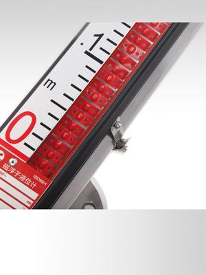 电远传磁翻板新宝5注册流程