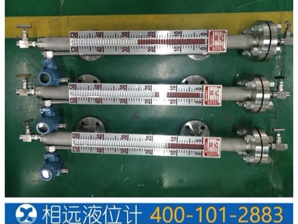 西安高压磁翻板液位计-64公斤/100公斤专业订做