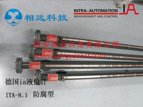 德国IA  ITA-8.1 防腐型磁翻板液位计
