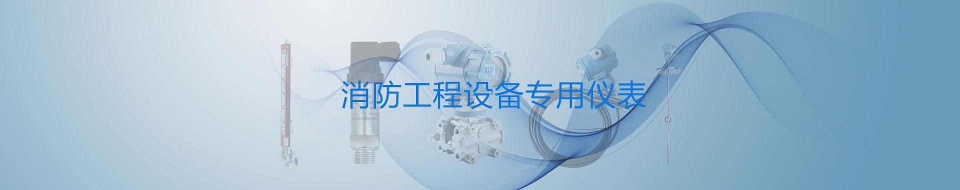 磁易胜博app