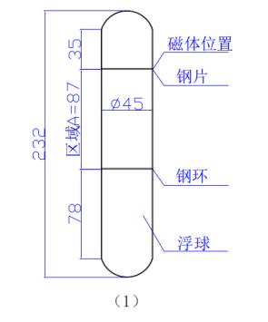 1611902059(1)