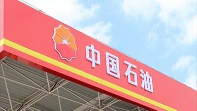相远科技喜获中国石油订单