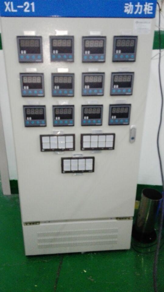 液位控制箱