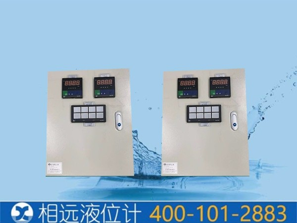 液位控制箱 (2)
