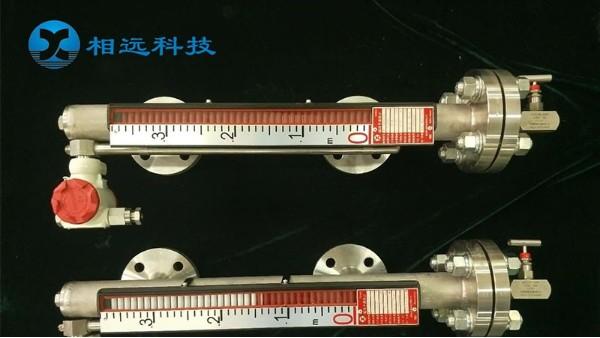 气液分离器设备磁翻板液位计-相远制造