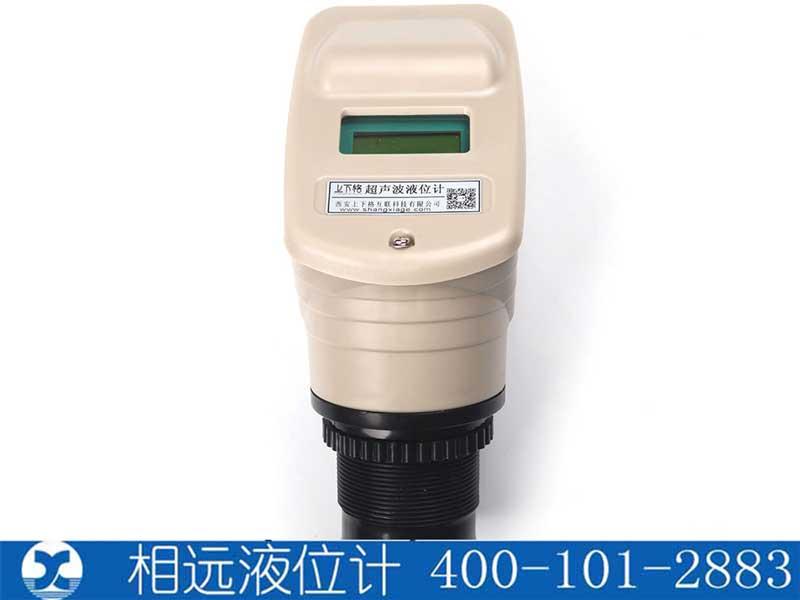 超声波液位计测量原理及生产厂家【相远液位计】