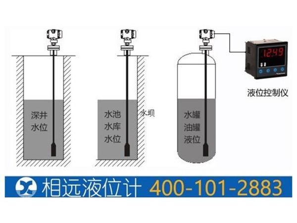 西安相远消防水池液位计的选用