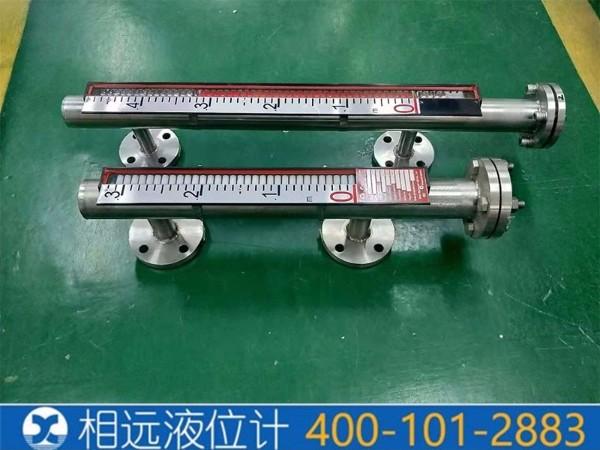 磁翻板液位计的安装使用和维护