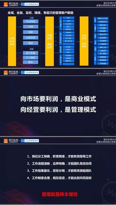 QQ图片20210830135729