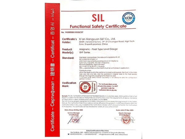SIL3认证