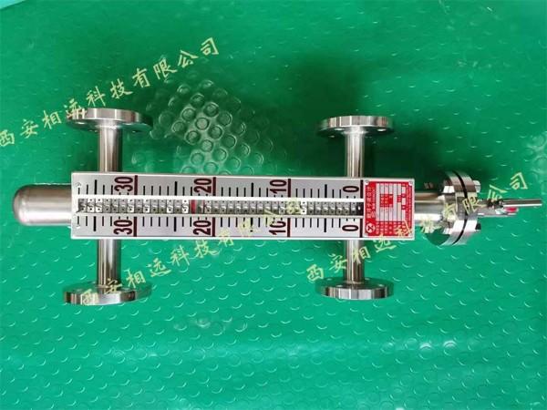 锅炉专用磁翻板液位计