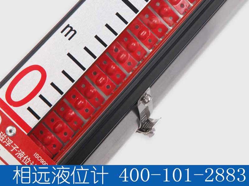 从苹果公司iPhone XS身上,谈磁翻板液位计产品创新【相远科技】