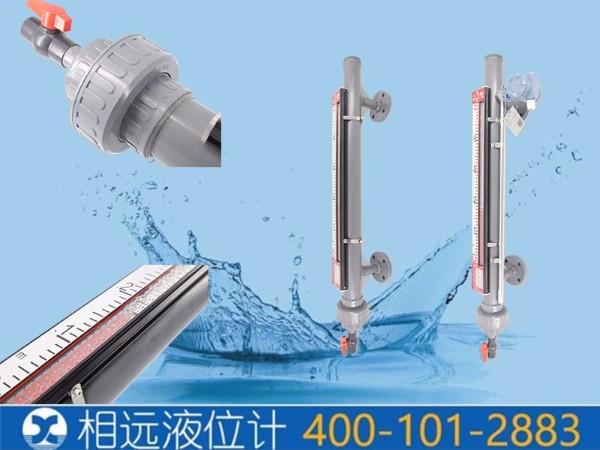 供应PAC加药装置配套PVC防腐磁翻板液位计